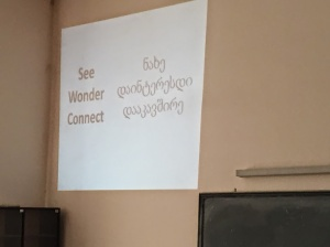 seewonderconnectgeorgian